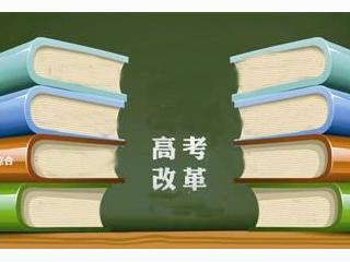 深圳市南山区教育局局长刘根平:人的价值凸显了,高中教育回归了