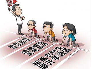 江西高考改革政策发布 学生可选班选老师