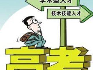 高考改革后 浙江学物理的学生会愈来愈少吗