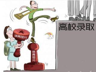 """上海接轨高考改革 研究性学习让""""埋头刷题""""走开"""