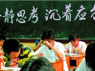 """2017杭州新高考,考生如何在""""变中求胜""""?"""