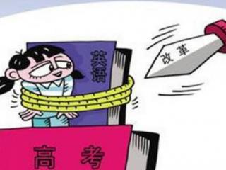 """天津""""新高考""""英语首次考试结束"""