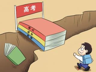 浙江上海公布新高考方案:套餐+自助各具特點