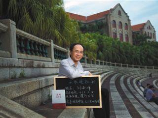 高考捍卫者刘海峰:用研究让高考之争更理性