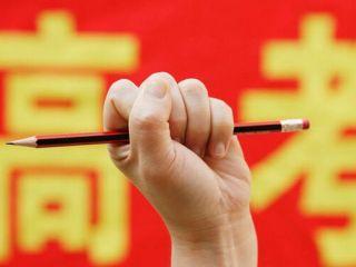新高考来了,北京学校咋应对?