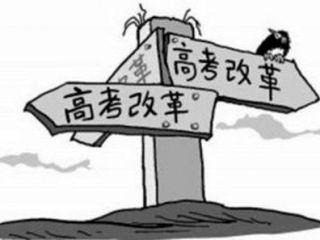 山东:关于做好普通高中学生发展指导工作的意见