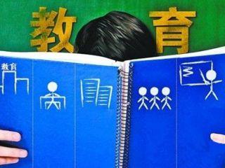 课程体系应与高考改革有机衔接