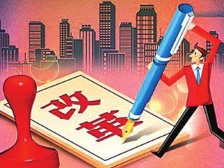 教育部部长陈宝生:2020年全面实施新高考制度