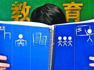 习近平总书记:优先发展教育事业