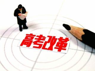 """如何深化上海教育综合改革?教育部长陈宝生说,高质量推进改革的""""内部装修"""""""