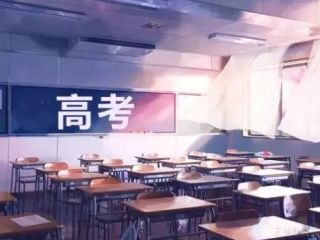 韩相河:把握高考改革机遇,积极拓展教育空间