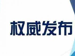 浙江公布高考英语加权赋分调查结果:取消加权赋分,恢复原始得分