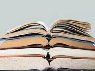 钟秉林:改革开放40年教育迈向新时代