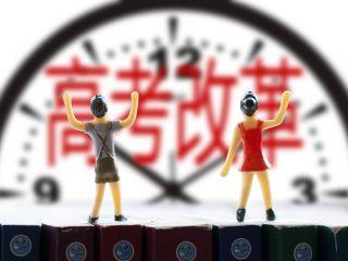 """周国红:教育改革,正为""""新时代""""注入""""新动能"""""""