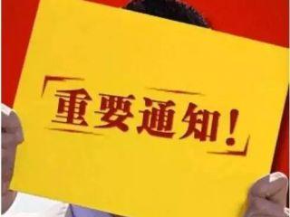 2019年江苏教育有哪些新动作?科学研制好高考改革新方案