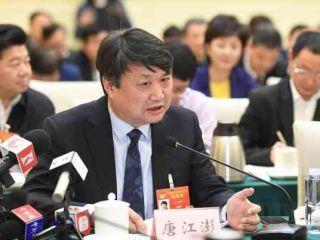 唐江澎委员:期盼高考改革有突破性进展