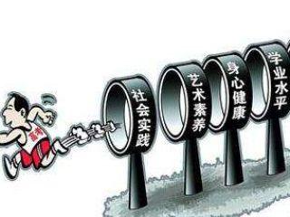 江苏省发布2019年综合评价招生政策