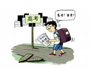 高考成绩受国外认可是推进高考改革的契机