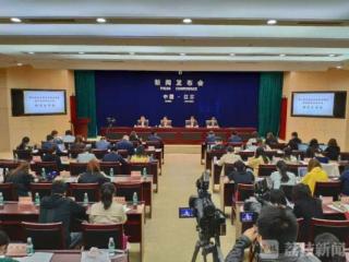"""江苏省高考新方案公布,2021年实行""""3+1+2""""模式"""