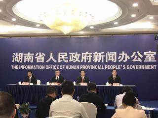 """湖南省高考改革方案出炉:2021年实施""""3+1+2""""模式"""