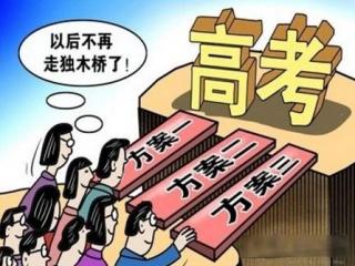 """从2021年开始,重庆实行""""3+1+2""""科目组合"""