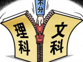 八省市高考改革方案带来的启示