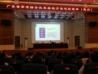 广东省高考改革,到底改什么?省教育考试院院长已回答