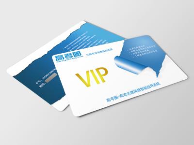 高考圈VIP智能志愿填报系统