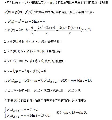 高一数学必修一函数与方程知识点